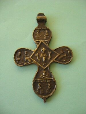 Russian Orthodox  Icon (Cross).