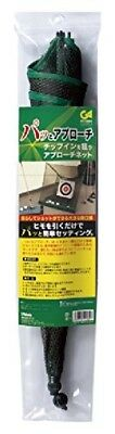 Tabata Indoor Approach Net EZ one-touch setup, GV-0881. Shipping is Free