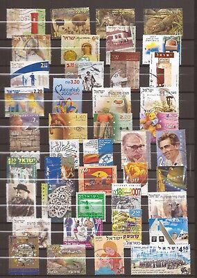 Israel  -  2005/2008  -  Lot Of Stamps