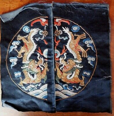 Single Antique Chinese Silk Hand Embroidered Circular Panel