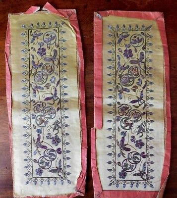 Pair Of Finely Embroidered Chinese Yellow Silk Panels, Metallic Thread, Insects