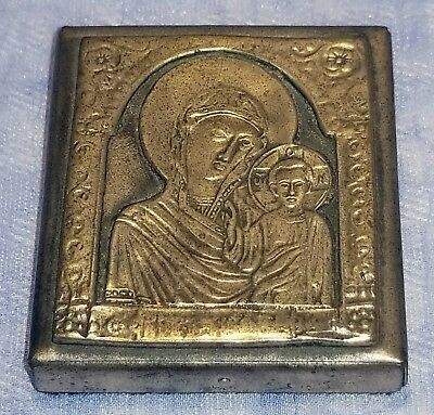 Antique Ornate Greek Orthodox Icon Virgin Mary Jesus Silver 3-D Riza Miniature