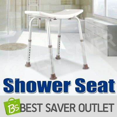 NEW Shower Seat Chair Stool Adjustable Bench Comfortable safety White Bath Aid