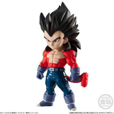 Dragon Ball Gt Vegeta Ss4 Candy Toy Adverge Vol 7 Bandai New Nueva Figure