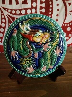 DRAGON Chinese/Oriental Plate (with Stand)