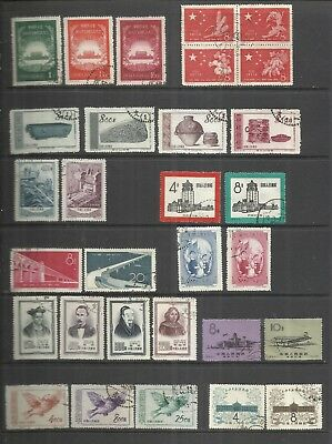 CHINA-CHINE:1950's LOT OF  11  USED COMPLETE SETS . ORIGINAL &  GENUINE