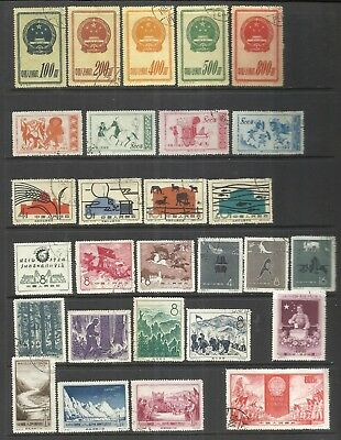 CHINA-CHINE:1950's LOT OF  8  USED COMPLETE SETS . ORIGINAL &  GENUINE