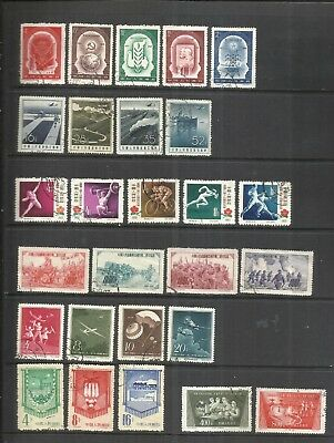 CHINA-CHINE:1950's LOT OF  7  USED COMPLETE SETS . ORIGINAL &  GENUINE