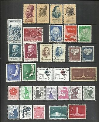CHINA-CHINE:1950's LOT OF  12  USED COMPLETE SETS . ORIGINAL &  GENUINE..
