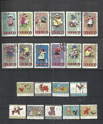 CHINA-CHINE:1950's LOT OF  2  USED COMPLETE SETS . ORIGINAL &  GENUINE..