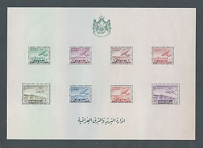 Middle East Iraq Irak mnh perf stamp sheet - Airmail - plane over dam