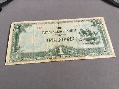 1942 Oceania 1 pound note (pmg# 4)