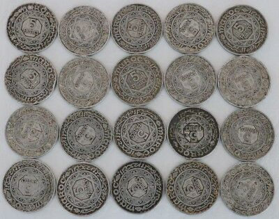 5 Francs Morocco Empire Cherifien Ah1370 Coin Lot Of 20 World Combined Ship C29