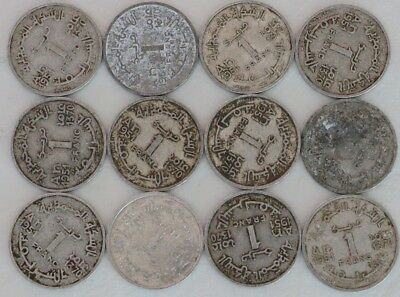 1 Franc Morocco Empire Cherifien 1951 Coin Lot Of 12 World Combined Shipping C28
