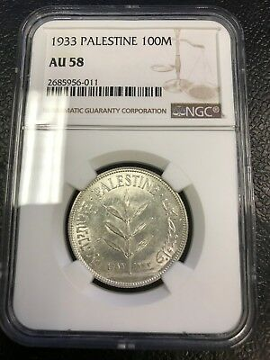 1933 100 Mils NGC AU58 Silver Coin Palestine - Israel - RARE!!!