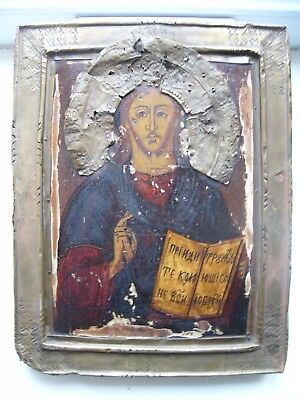"""""""Antique 19c Russian Orthodox Hand Painted Wood Icon """"Christ Pantocrator"""""""