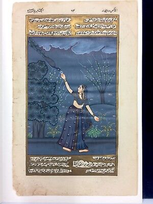 An Indian Miniature - possibly 20th Century.