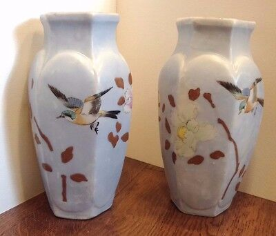 Two Vintage Japanese? Hand Painted Light Blue Vases Swallows & Peony flowers