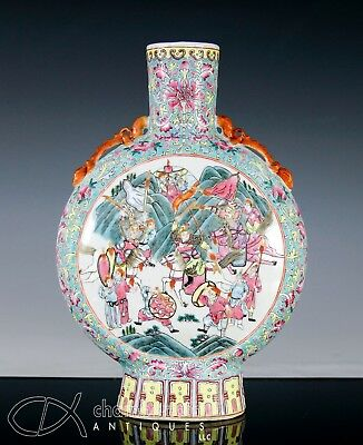 Old Chinese Porcelain Moon Flask Vase With Scenes Of Warriors