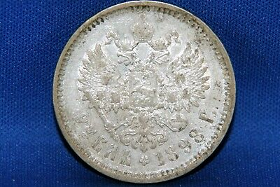 1898 Russia Roubles Silver Coin