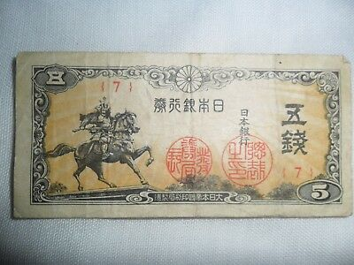 Japan Japanese  Circulated Old 1944 Wwii 5 Sen Wwii Banknote Paper Money