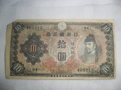 Old Empire Japanese Bank Note 10 Yen