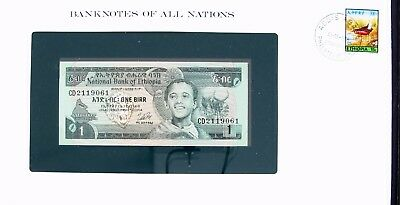 ETHIOPIA -1976 - ONE BIRR  - P30b - CU - BANKNOTES OF ALL NATIONS 7316