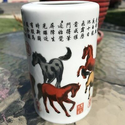 Chinese Porcelain Brush Pot Horse FG-1