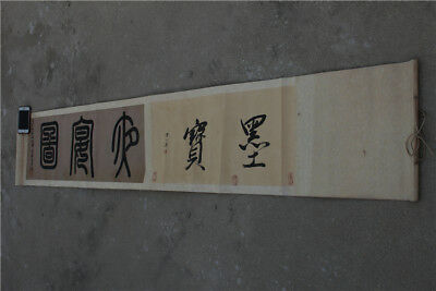 "82"" Old China Art Collect Ink Silk Painting Word Drawing Painting Book ""墨宝"""