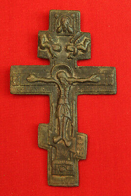 Antique Russian Orthodox Large Brass Bronze Pectoral cross