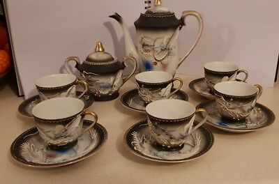 Vintage Kutani Japan Moriage Coffee Demitasse Set Black With Dragons C1950's