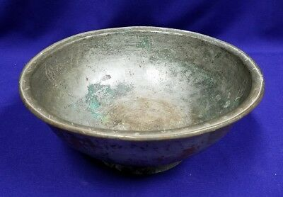 "9"" Antique Vintage Tinned Copper Serving Bowl Made In Middle East"