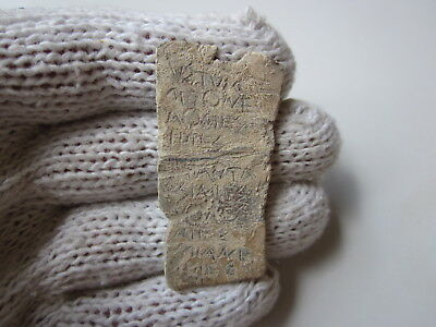 ABSOLUTELY RARE ancient Roman/Byzantine/Greek lead tile with inscriptions 4-7AD.