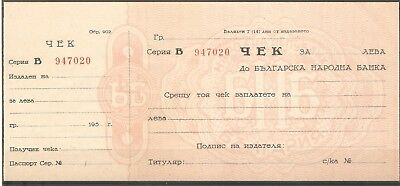 BULGARIA UNUSED MONEY CHEQUE Bulgarian National Bank 1950's VERY RARE