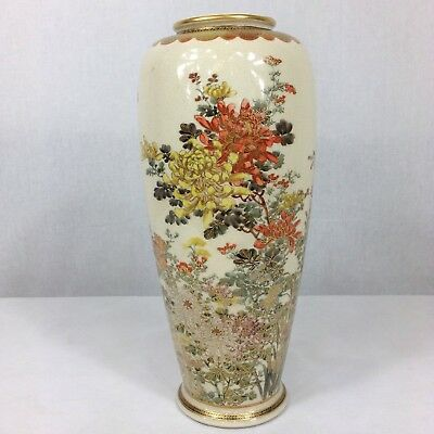 Antique Japanese Meiji Period Satsuma Vase Signed 24cm Tall decorated Flowers