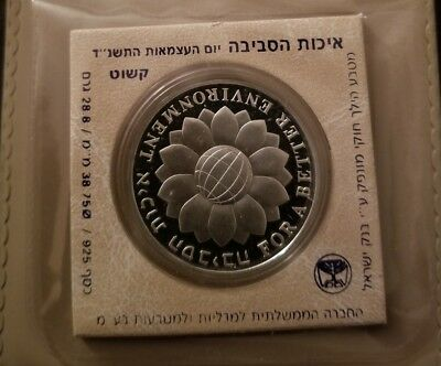 """1994 ISRAEL 46th ANNIVER. """"FOR A BETTER ENVIRONMENT"""" PR SILVER COIN CASE & COA"""