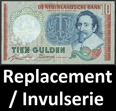 Netherlands 10 Gulden 1953 Invulserie / Replacement Hugo de Groot P85 / MWR RB32