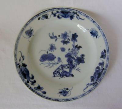 C.18th Chinese Export Blue & White Porcelain Plate : Fence & Rock pattern