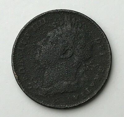 Dated : 1822 - One Farthing - Copper Coin - King George IIII - Great Britain