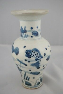 """Chinese Asian Porcelain Blue and White Vase Koi Fish Flowers 6 5/8"""" H"""