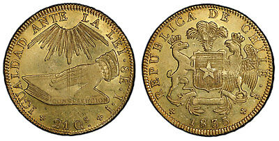 CHILE 1835 IJ AV 8 Escudos PCGS AU58+ Superb lustrous surfaces