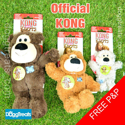 KONG Wild Knots Bear Dog Toy Strong Knot Rope Squeak Plush Small Medium Large