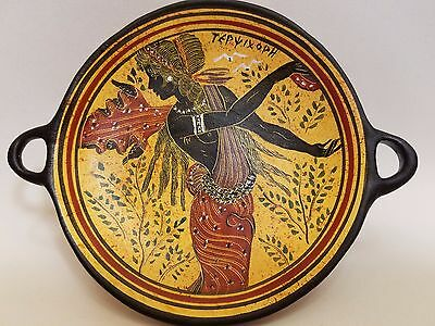 Terpsichore Greek Goddess Rare Hellenic Ancient Art Pottery Tray Kylix
