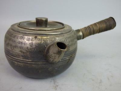 Antique Japanese Chased Pewter Teapot Lot 902