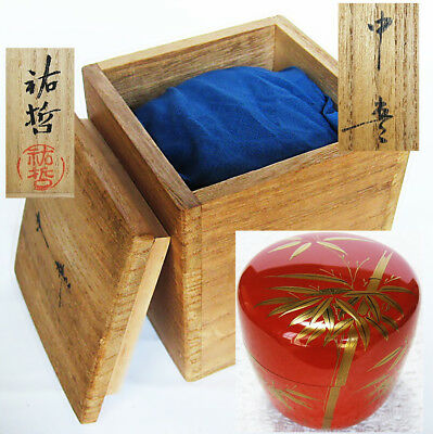 Japan lacquerware tea caddy Bamboo Makie Urushi nuri Natsume tea ceremony NT83