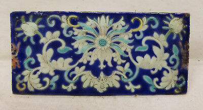 Antique Chinese Shou and Floral Decorated Enamel Painted Porcelain Plaque