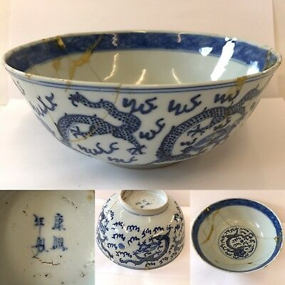 Antique Chinese Blue & White Bowl Dragon Chasing Pearl Four Character Mark A/F