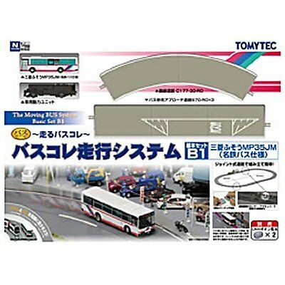 Tomytec Moving Bus System Basic Set B1 (Red Bus) 1/150 N scale Japan new .