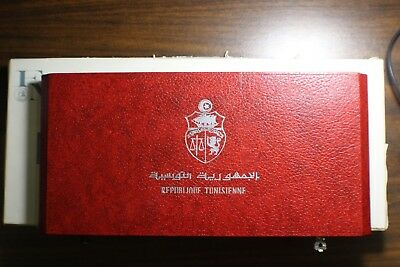 1969 Republique Tunisienne Sterling Silver Proof Set 10 Coins