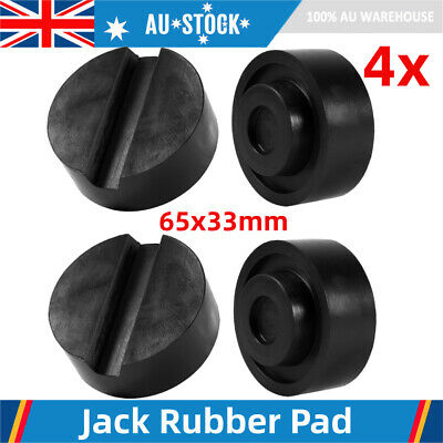 4pcs Universal Jackpad Trolley Floor Jack Disk Rubber Pad For Pinch Weld Side